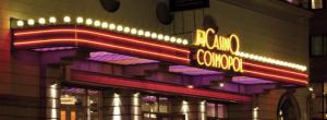 casino cosmopol logo